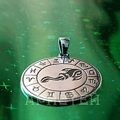 Украшения handmade. Livemaster - original item Aquarius pendant. Handmade.