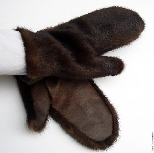 Варежки из натурального цельного меха норки. Длина 29 см. Цена 5 500,00 руб.
