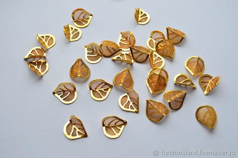 Филигранные листочки золотого цвета, Бусины, Коломна, Фото №1