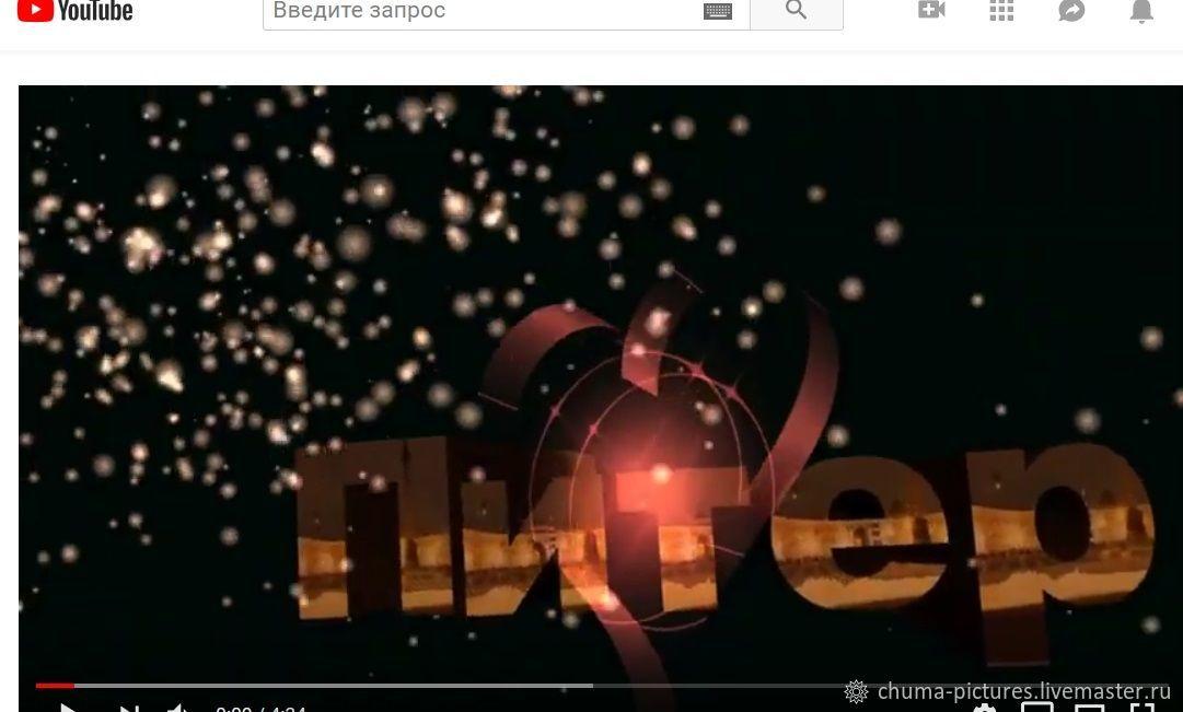 Слайдшоу, видеомонтаж, Видео, Челябинск,  Фото №1