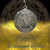 Фен-шуй и эзотерика handmade. Livemaster - original item Talisman Money business. Handmade.