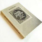Винтаж handmade. Livemaster - original item The book Russian literature of the 19th century the second half of 1990. Handmade.