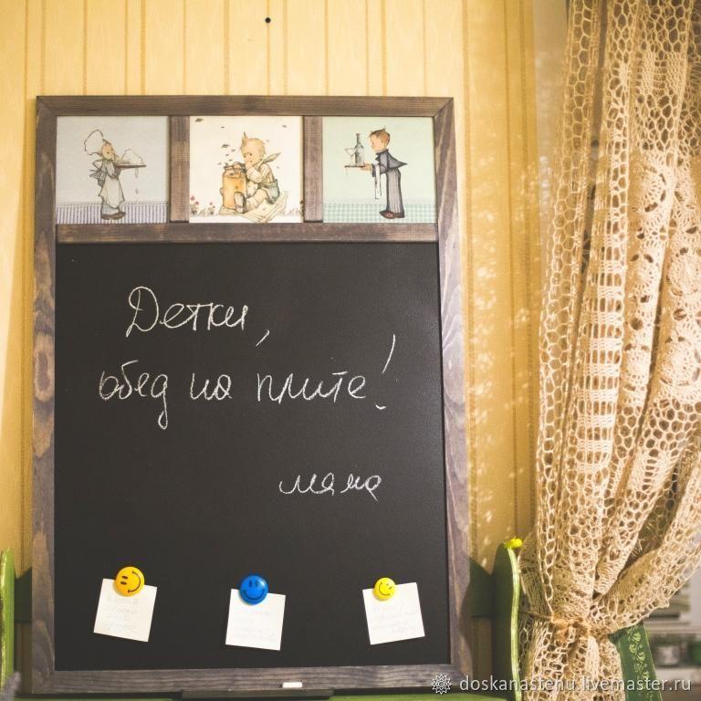 """Интерьерная Магнитно-меловая доска """"На кухню"""", Вешалки, Москва, Фото №1"""