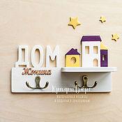 Для дома и интерьера ручной работы. Ярмарка Мастеров - ручная работа Ключница. Ключница настенная из дерева. Handmade.