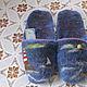 Обувь ручной работы. Ярмарка Мастеров - ручная работа. Купить тапочки домашние мужские-Ночной маяк. Handmade. Обувь домашняя