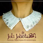 Joli Jabot - Ярмарка Мастеров - ручная работа, handmade