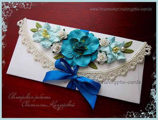 """Свадебные открытки ручной работы. Ярмарка Мастеров - ручная работа. Купить Конверт для денег """"Цветы"""" Возможен в др цвете. Handmade."""