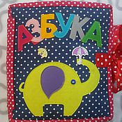 Куклы и игрушки handmade. Livemaster - original item ABC developmental soft book. Handmade.