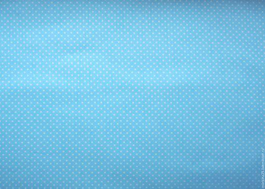 Шитье ручной работы. Ярмарка Мастеров - ручная работа. Купить Ткань голубого цвета в мелкий горошек. Handmade. Голубой