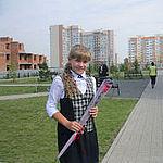 Ирина Хмелева (kemerovo4ko) - Ярмарка Мастеров - ручная работа, handmade