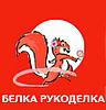 belkarukodelka - Ярмарка Мастеров - ручная работа, handmade