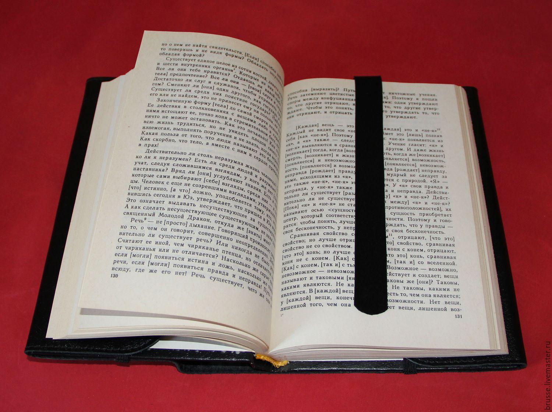 Универсальная обложка для книги из натуральной кожи, Органайзер, Санкт-Петербург,  Фото №1