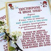 Сувениры и подарки handmade. Livemaster - original item Graduates of kindergarten. Handmade.