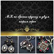 Материалы для творчества handmade. Livemaster - original item MK on order and two pairs of earrings.. Handmade.