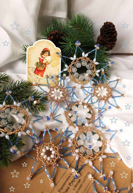 Новый год 2017 ручной работы. Ярмарка Мастеров - ручная работа. Купить Набор синих снежинок из бисера 8 шт. Снежинки 2016. Handmade.