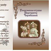 Материалы для творчества ручной работы. Ярмарка Мастеров - ручная работа паспорт (сертификат) для кукол. Handmade.