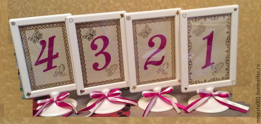 """Свадебные аксессуары ручной работы. Ярмарка Мастеров - ручная работа. Купить Набор """"Таблички с номером стола"""". Handmade. Разноцветный"""