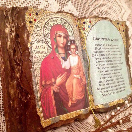 """Иконы ручной работы. Ярмарка Мастеров - ручная работа. Купить Панно-оберег """"Молитва о дочери"""". Handmade. Панно, икона"""