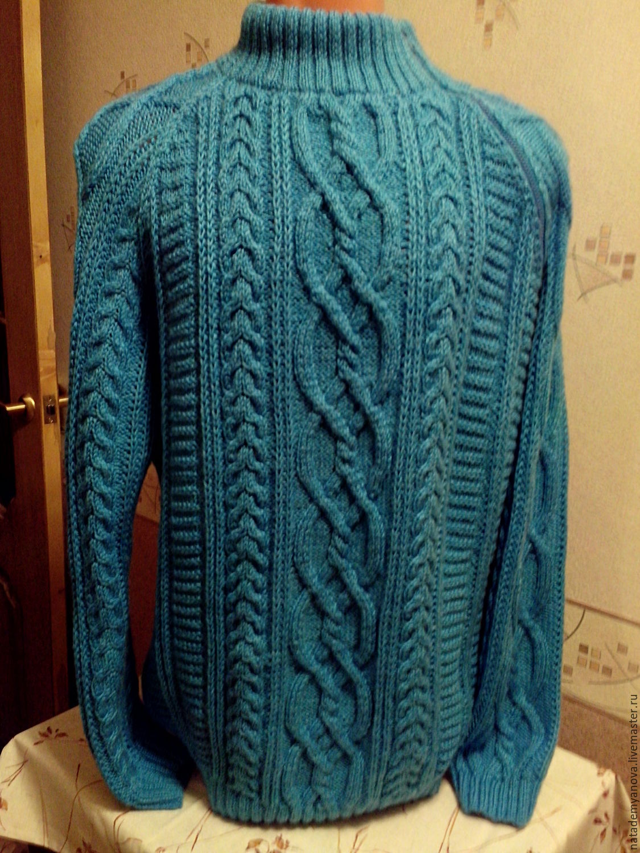Пуловер С Аранами С Доставкой
