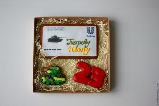 Кулинарные сувениры ручной работы. Ярмарка Мастеров - ручная работа. Купить Пряничный набор на 23 февраля для мужчины #12. Handmade.