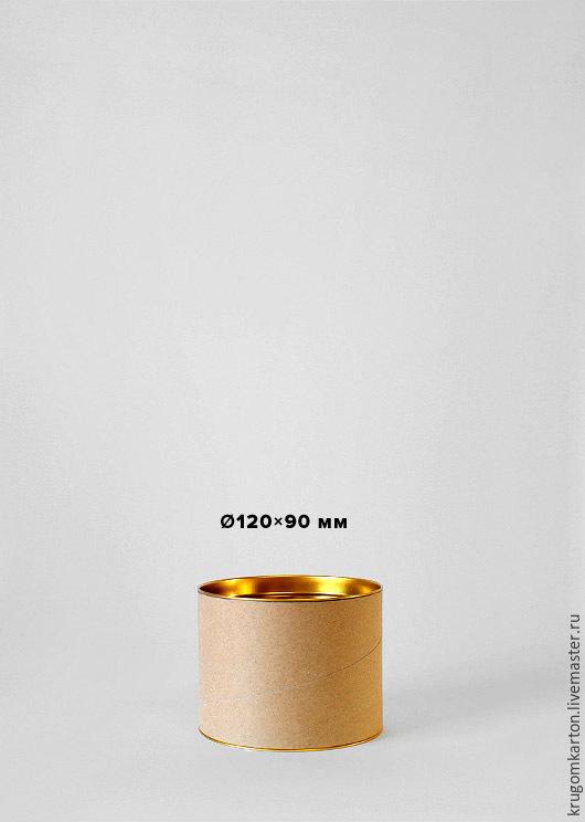 Упаковка ручной работы. Ярмарка Мастеров - ручная работа. Купить Картонный тубус 120х90 мм. Handmade. Бежевый, крафт, тубус