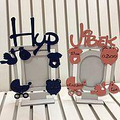 Подарки к праздникам ручной работы. Ярмарка Мастеров - ручная работа Метрика-фоторамка на заказ. Handmade.