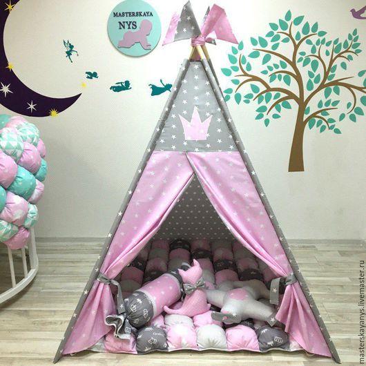Детская ручной работы. Ярмарка Мастеров - ручная работа. Купить Королевский серо-розовый вигвам для принцессы. Палатка, шалаш. Handmade.