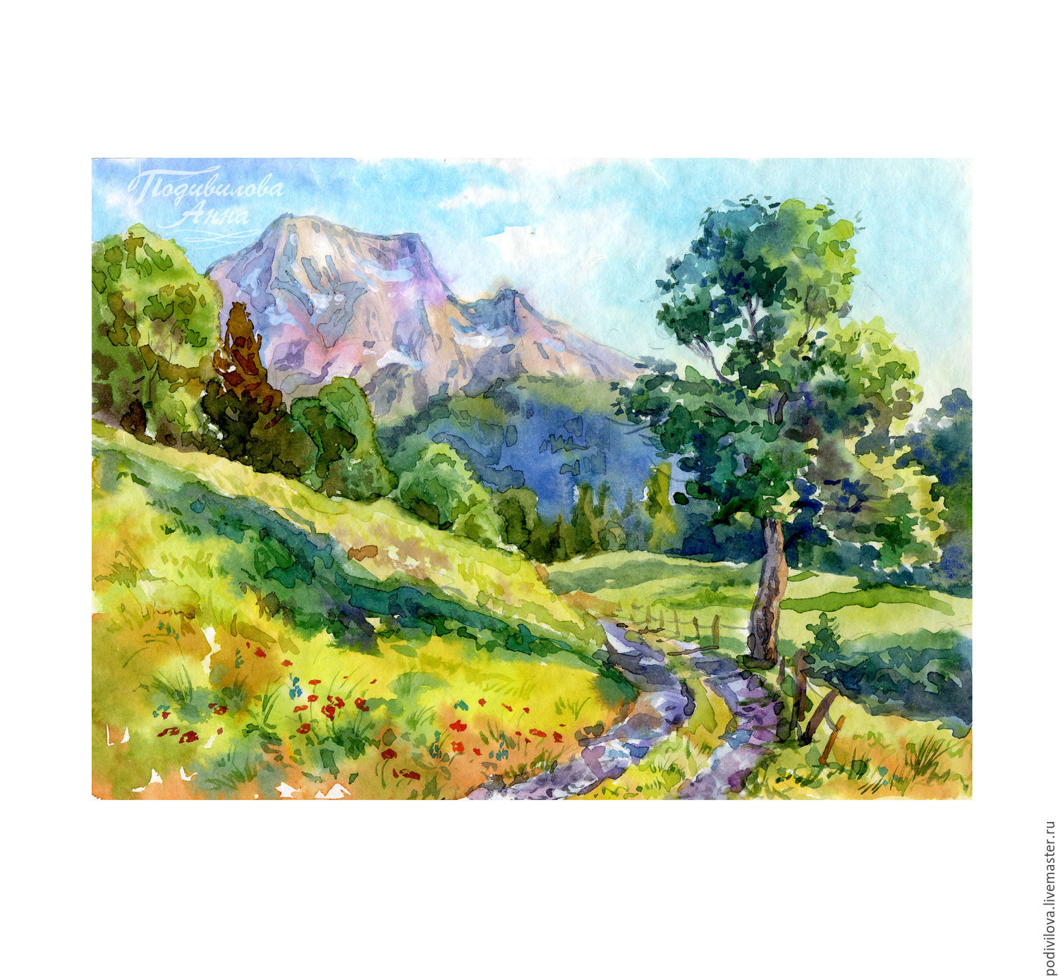 mountain landscape watercolor painting painting interior