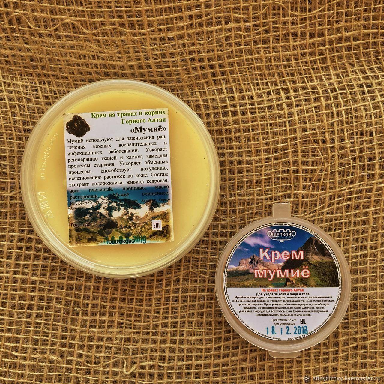Mummy cream on herbs of the Altai Mountains, Creams, Kemerovo,  Фото №1