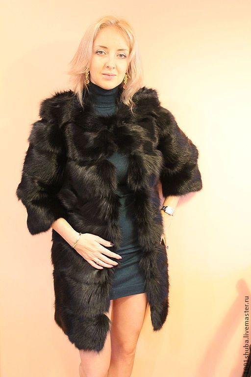 Шуба из лисы,лиса окрашена в черный цвет, пошив по меркам,срок пошива этой модели 10 дней, длину изделия и длину рукава вы можете выбирать сами.