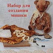 Куклы и игрушки ручной работы. Ярмарка Мастеров - ручная работа Набор для создания Мишки Тедди Родом из детства. Handmade.