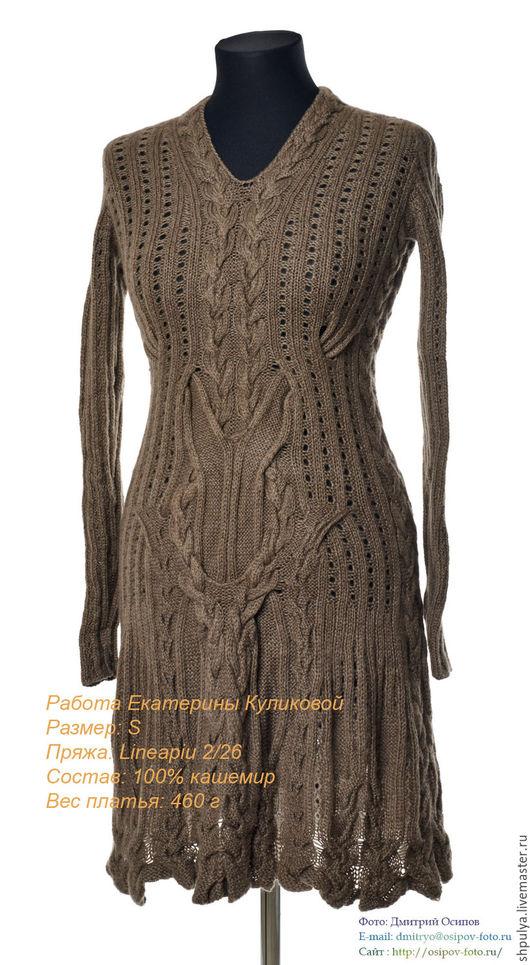Размер: S-M Пряжа: кашемир Lineapiu Состав:  кашемир 100%  Вес: 460 г.  Цвет: серо-коричневый (кора дерева) Платье в продаже. Свяжу на заказ.  Сроки изготовления - 6-7 недель.