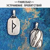 Фен-шуй и эзотерика handmade. Livemaster - original item Amulet pendant with the rune of Thurisaz bilateral, silver, handmade. Handmade.