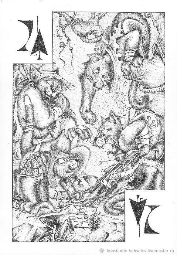 Четверка пик, Иллюстрации, Волосово,  Фото №1