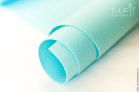 Валяние ручной работы. Ярмарка Мастеров - ручная работа. Купить Фетр под термотрансфер нежно-голубой 1,0 мм. Handmade.