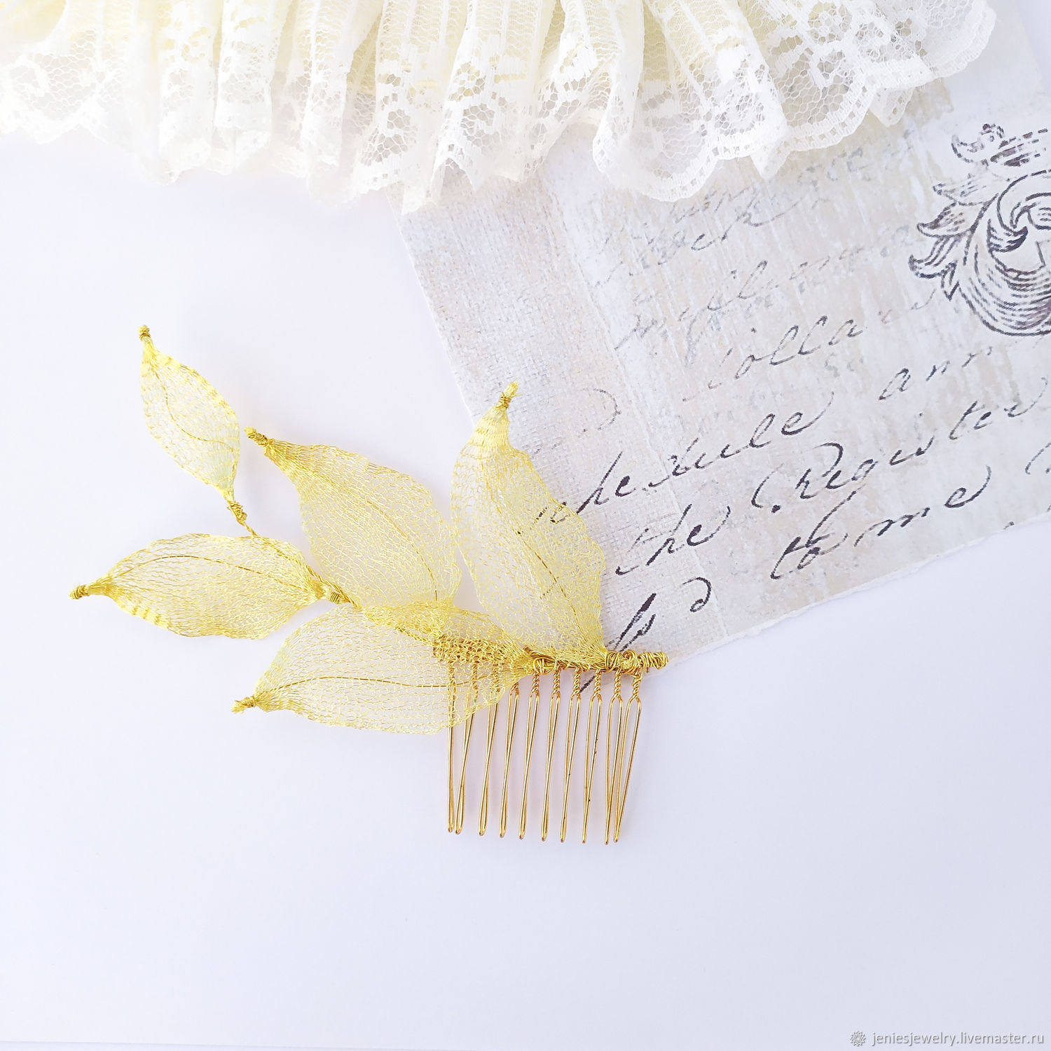 Gold wedding hair comb, scallop with gold leaves, Hair Decoration, Tomsk,  Фото №1