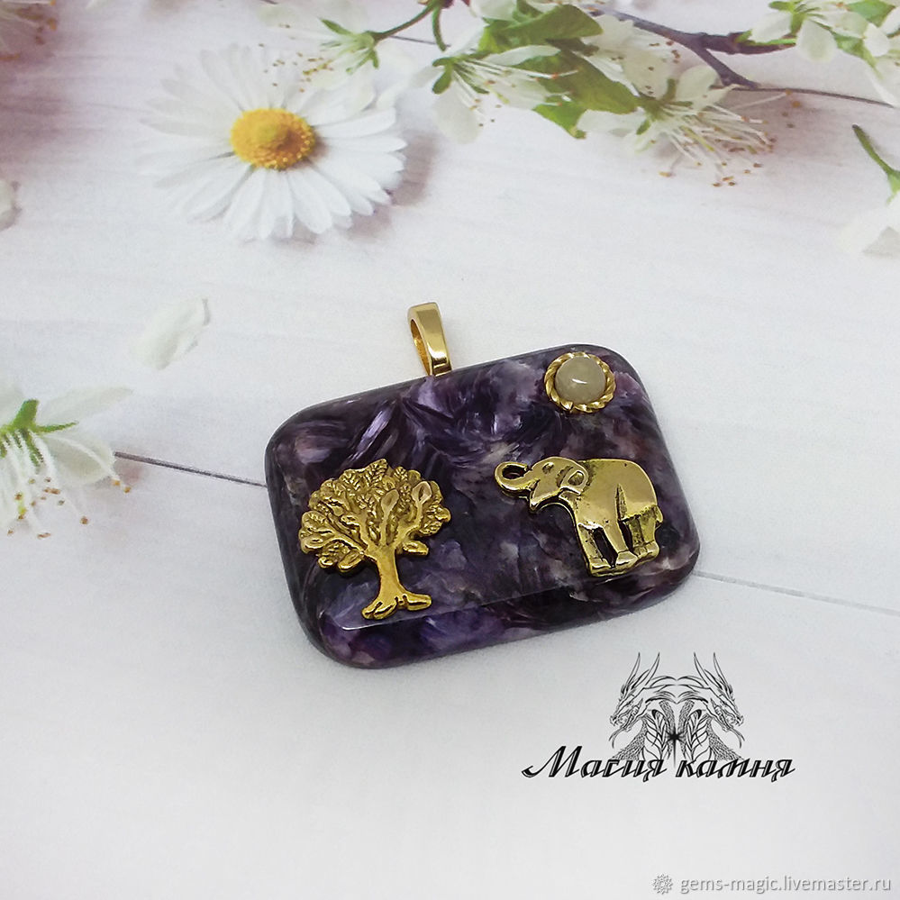 A pendant made of charoite 'Night in Savannah', Pendants, Moscow,  Фото №1
