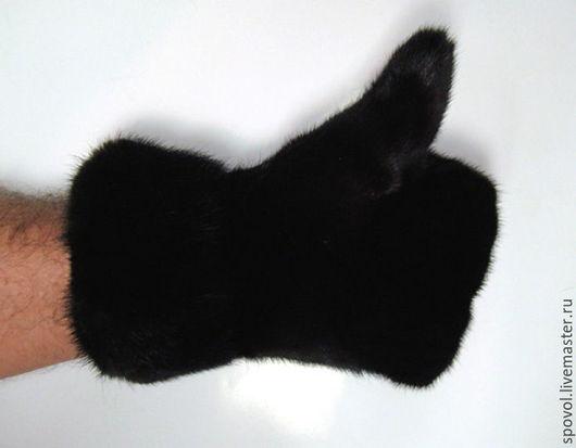 Варежки, митенки, перчатки ручной работы. Ярмарка Мастеров - ручная работа. Купить Варежки из норки Blackglama ( блэкглама ) мужские и женские. Handmade.