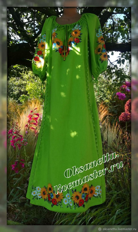 """Платье """"Брызги солнечного лета"""" миди, Платья, Запорожье,  Фото №1"""