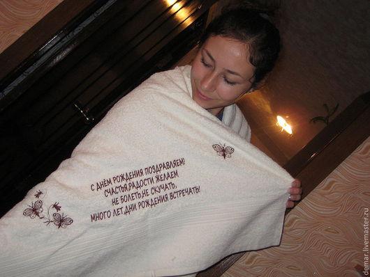 """Ванная комната ручной работы. Ярмарка Мастеров - ручная работа. Купить Полотенце """"Поздравление"""". Handmade. Полотенце, подарок женщине"""