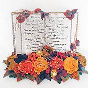 """Цветы и флористика ручной работы. Ярмарка Мастеров - ручная работа Букет из конфет """"Книга-лучший подарок"""". Handmade."""
