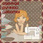 Анна (lakshmishop) - Ярмарка Мастеров - ручная работа, handmade