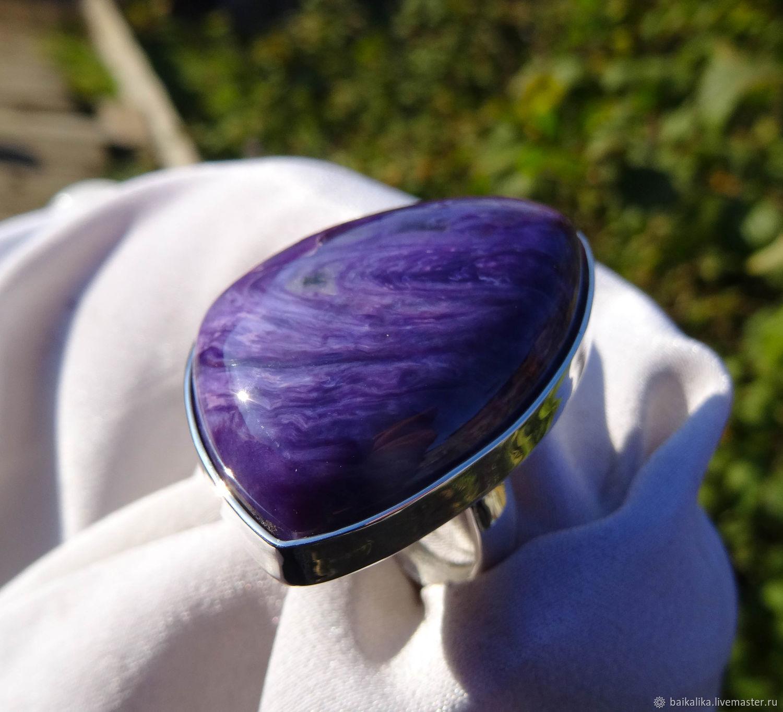 ' Jupiter ' Charoite!, Rings, Irkutsk,  Фото №1