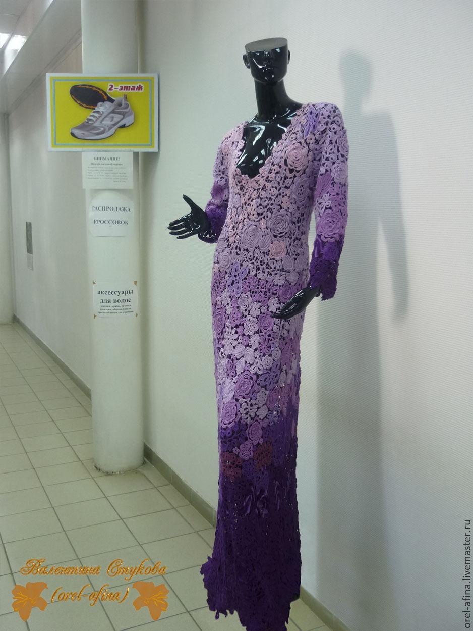 Платья ручной работы. Ярмарка Мастеров - ручная работа. Купить Платье вязаное Сиреневый туман. Handmade. Вязание крючком