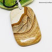 Украшения handmade. Livemaster - original item Pendant Jasper Sands of Time. Handmade.