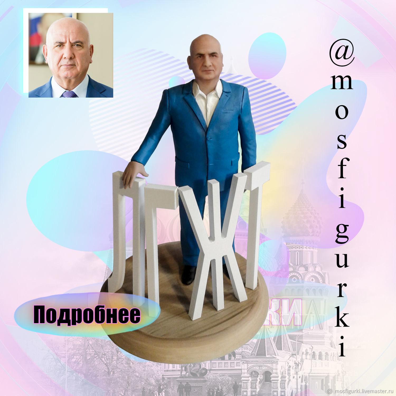 Руководитель жилищной компании - Статуэтка по фотографии, Статуэтки, Москва,  Фото №1