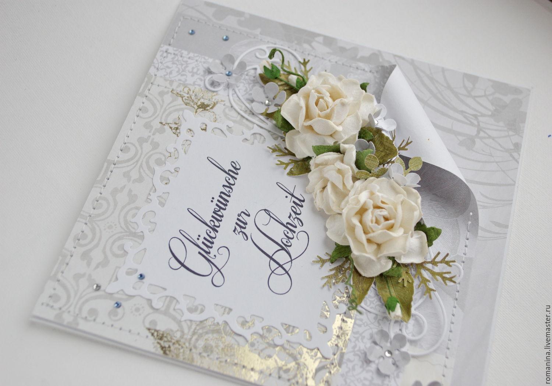 Открытки на свадьбу каталог, видами симферополь картинки