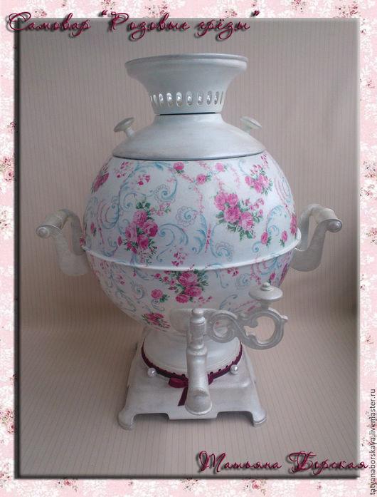 """Кухня ручной работы. Ярмарка Мастеров - ручная работа. Купить Самовар """"Розовые грезы"""". Handmade. Белый, перламутровые бусины"""