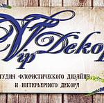 VipdecorKirov - Ярмарка Мастеров - ручная работа, handmade