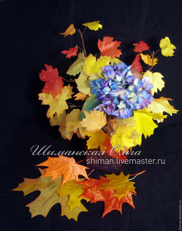 Осенние листья из органзы